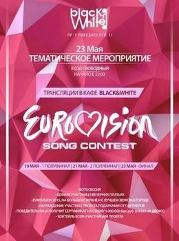 Евровидение 2015 в кафе Black&White