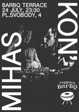 DJ Kon' & DJ Mihas & DJ Trockensaft