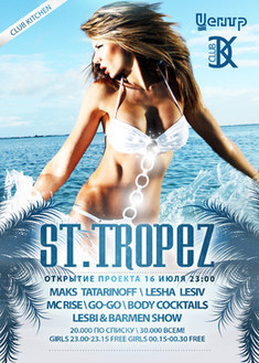The City Of Dream: St.Tropez