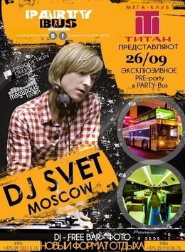 Pre-party DJ Svet  в Party Bus