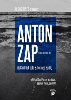 Anton Zap (Ethereal Sound, RU)