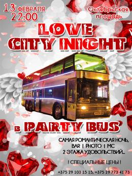 «Love City Night» в Party Bus