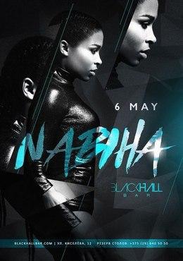 Концерт Nabiha