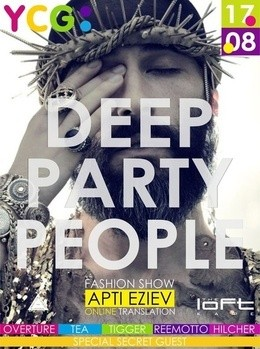 Deep Party People pre-party