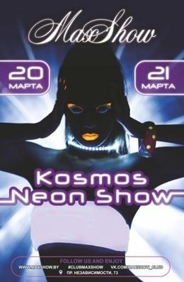 Kosmos Neon Show