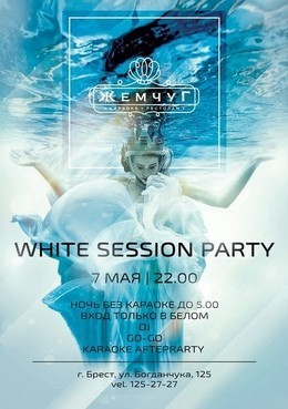 White Session Party