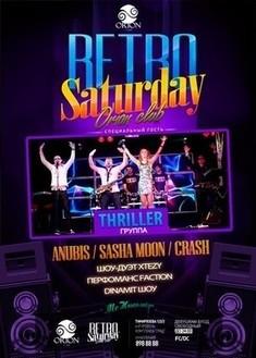 Retro Saturday. Закрытие сезона