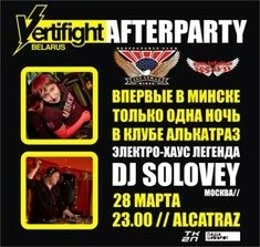 Vertifight afterparty