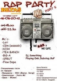 Rap Party #5
