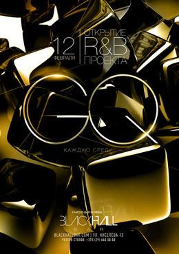 Открытие серии R'n'B вечеринок «GQ»
