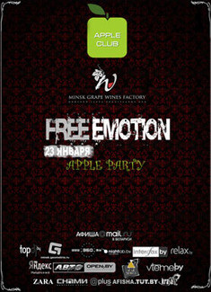 FREE EMOTION APPLE PARTY