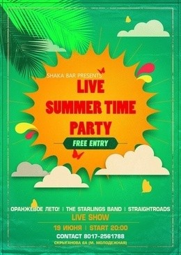 Live Summer Time Party