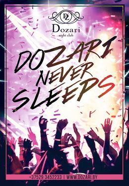 Dozari never sleeps!