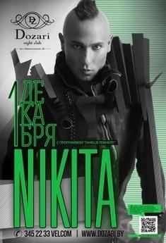 Nikita с программой «Танец в темноте»