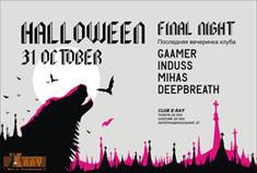 Halloween. Final Night