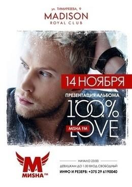 Презентация дебютного альбома Misha FM «100% LOVE»