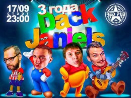 Dack Janiels B-Day Party