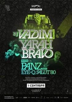 Живое шоу звезд европейского хип-хопа DJ VADIM /bbe, ninja tune/& YARAH BRAVO a.k.a. Captain Love Bubble