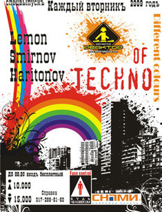 Of Techno