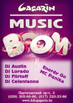 Music Boom в клубе «Гагарин»
