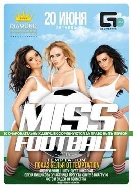 Miss Football