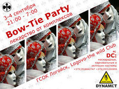 Bow-tie party - лекарство от комплексов