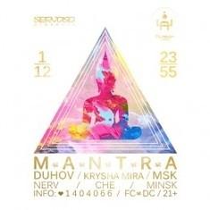 Nervana presents: Mantra (With Dj Duhov,Krysha Mira / Msk)