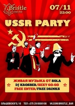 USSR party