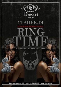 Ring Time