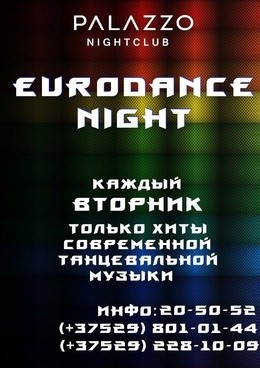 EuroDance Night