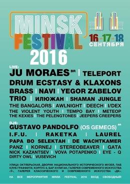 Minsk Festival 2016