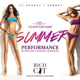 Summer Performance
