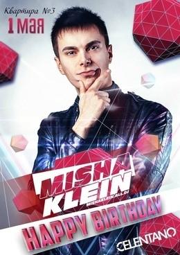 Misha Klein. Birthday-set