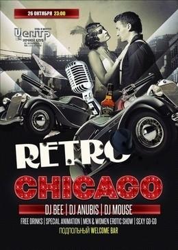 Retro Chicago