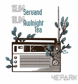 Servand/ Awlnight & Tea