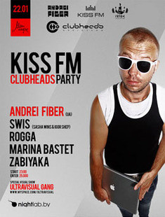 Kiss FM: Clubheads Party