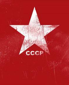 СССР-Party
