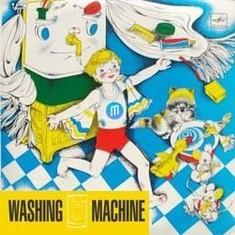 Washing Machine in Minsk: HOOPA