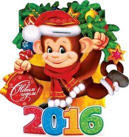 Весело Весело впрыгнем в Новый год!