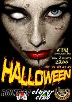 Halloween Tyqua rock-n-roll - 2012