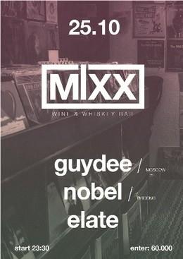 Guy dee (Moscow), Nobel, Elate