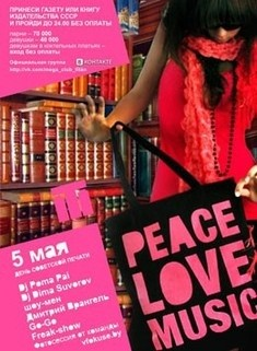 Peace – Love – Music