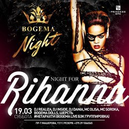 Night for Rihanna