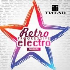 Retro Progressive Electro