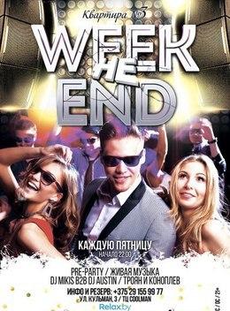 WEEK не END