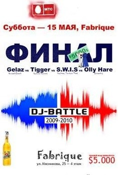 DJ-Battle 2009-2010. Финал!