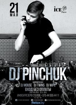 DJ Pinchuk