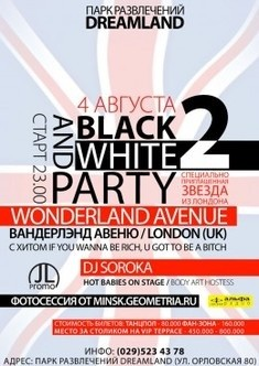 Black&White party - 2 - Wonderland Avenue (London, Uk)