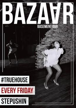 #True house-music