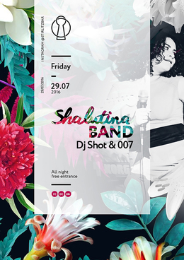 Anna Shalyutina & Band, Shot & 007